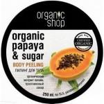 scrub corporal, papaya delicioasa, tratament corp